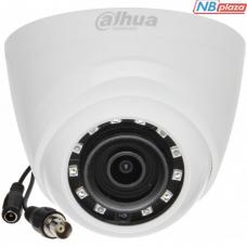 Камера видеонаблюдения Dahua DH-HAC-HDW1200RP (3.6) (04897-06167)