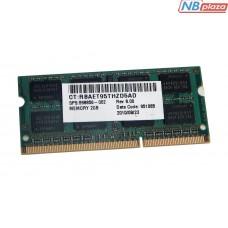 598856-002 Оперативная память HP 2GB DDR3-1333MHz SO-DIMM