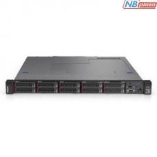Сервер Lenovo 7Y51A02YEA