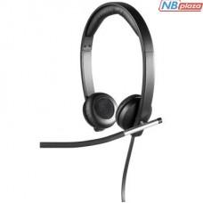 Наушники Logitech H650e Dual USB Wired Headset (981-000519)