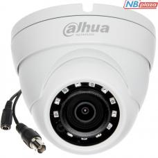 Камера видеонаблюдения Dahua DH-HAC-HDW1200MP (2.8)
