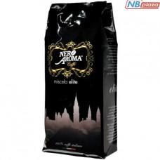 Кофе NERO AROMA ELITE 1КГ В ЗЕРНАХ (coffe-nb-1083)