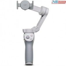 Стабилизатор для камеры DJI Osmo Mobile 4 (CP.OS.00000108.04)