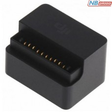 Зарядное устройство для дрона DJI Mavic Battery To Power Bank Adaptor (CP.PT.000558)