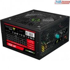 Блок питания GAMEMAX 350W (VP-350)